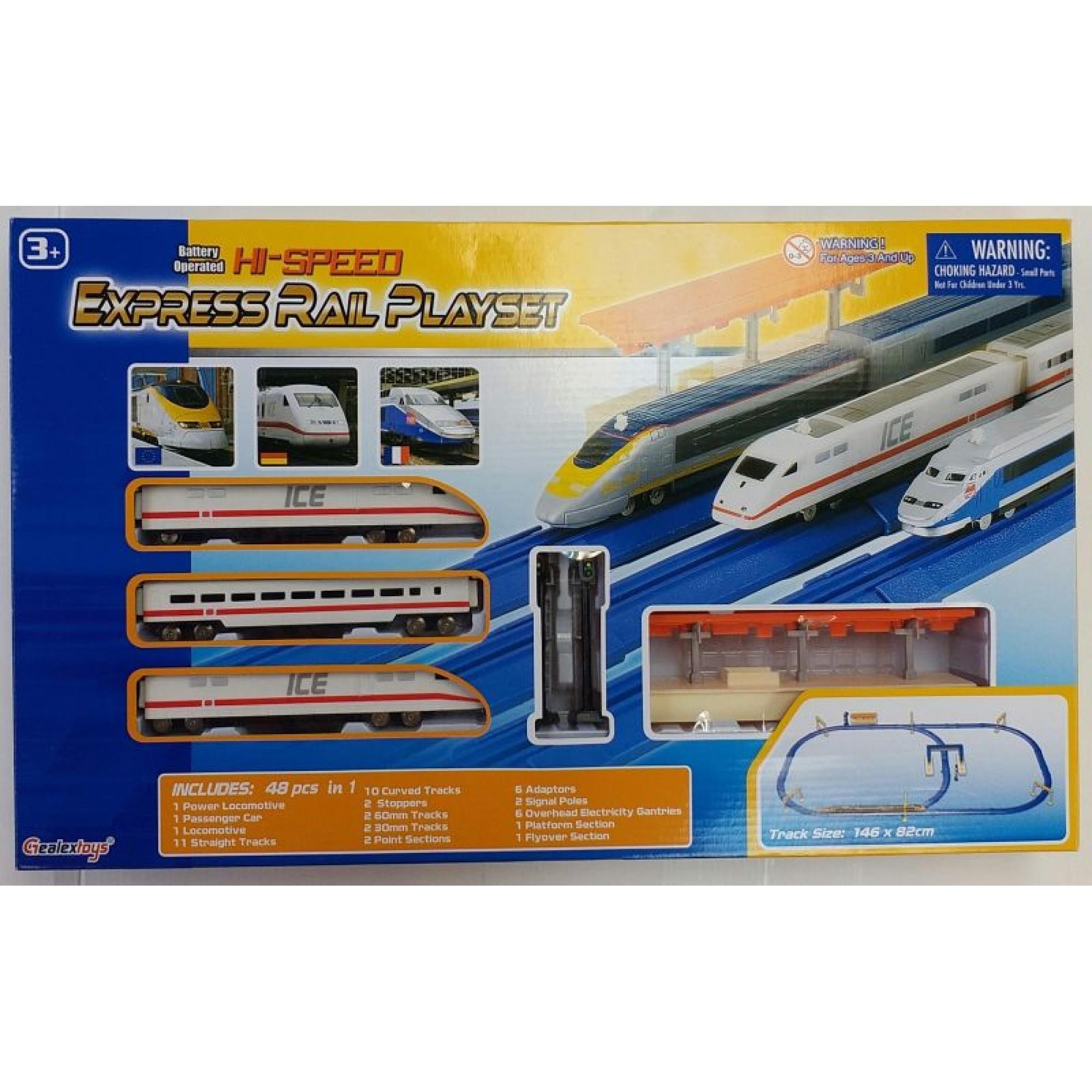 Hi-Speed Express Rail Play Set  - Germany (Medium)