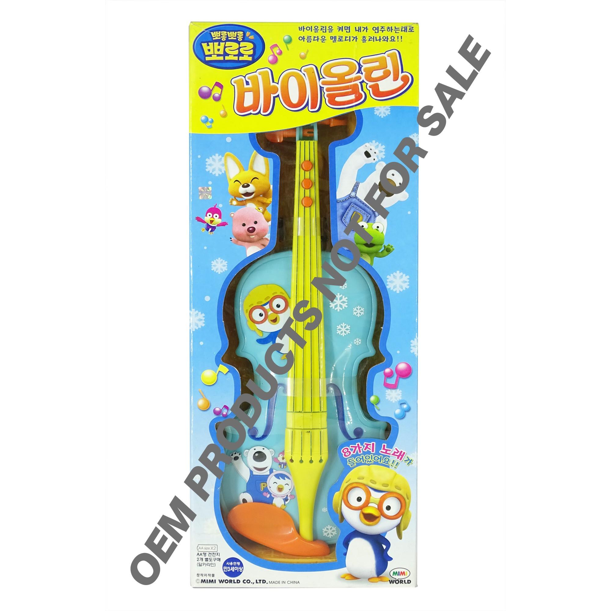 OEM Licensed Violin
