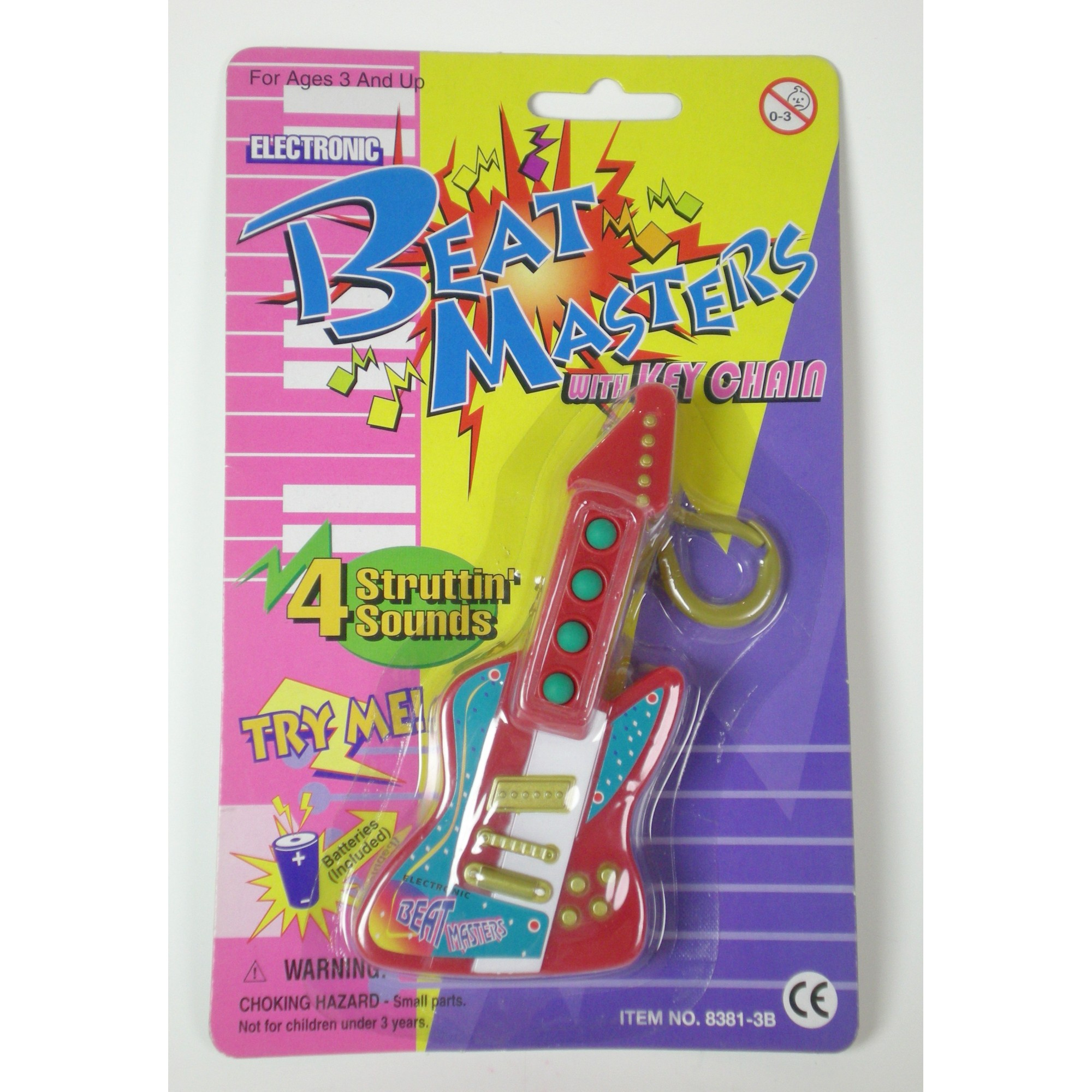 "Beat Master - ""Rock Guitar"" Key Chain"