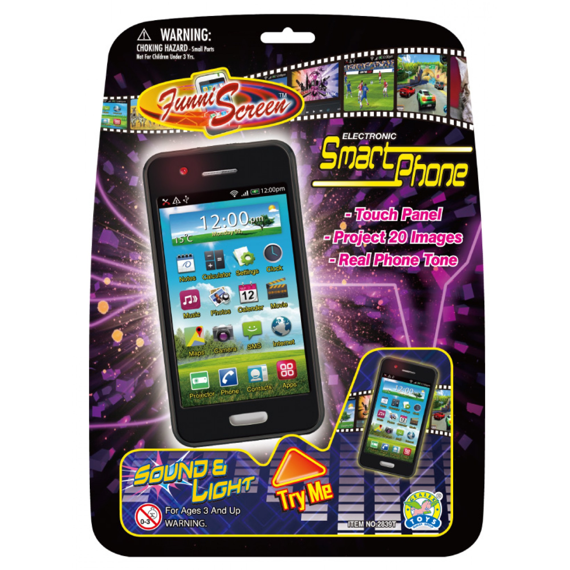 Touch Screen Project Phone (Beam)